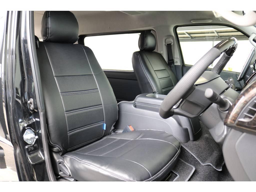運転席側のドアを開けた時のイメージです!ハイエースは車高が高く前がないので運転しやすいですよ! | トヨタ ハイエース 2.7 GL ロング ミドルルーフ アレンジR1 ビッグX ETC2.0搭載