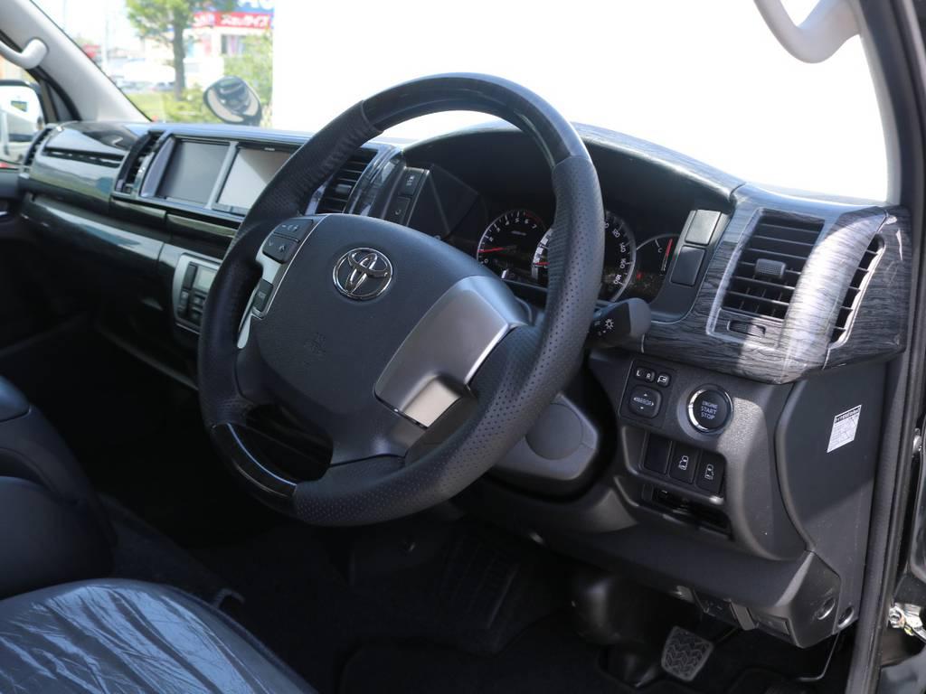 ハンドルは握り易いガングリップタイプを採用♪ | トヨタ ハイエース 2.7 GL ロング ファインテックツアラー 4脚キャプテンシート 両側自動ドア