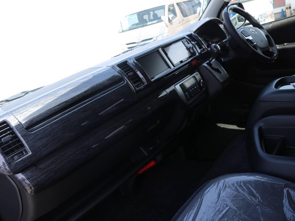 雰囲気もグッと変わりますよ♪ | トヨタ ハイエース 2.7 GL ロング ファインテックツアラー 4脚キャプテンシート 両側自動ドア
