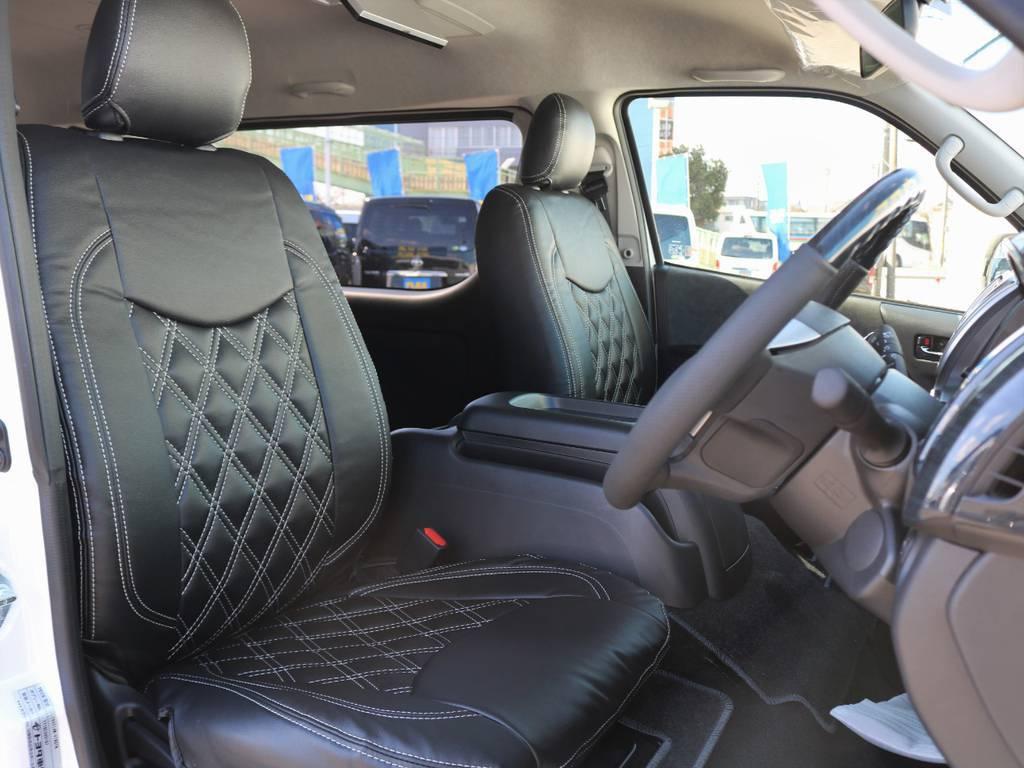 一切の妥協をしないカスタム内容! | トヨタ ハイエース 2.7 GL ロング ファインテックツアラー 4WD 4脚キャプテンシート 床張り