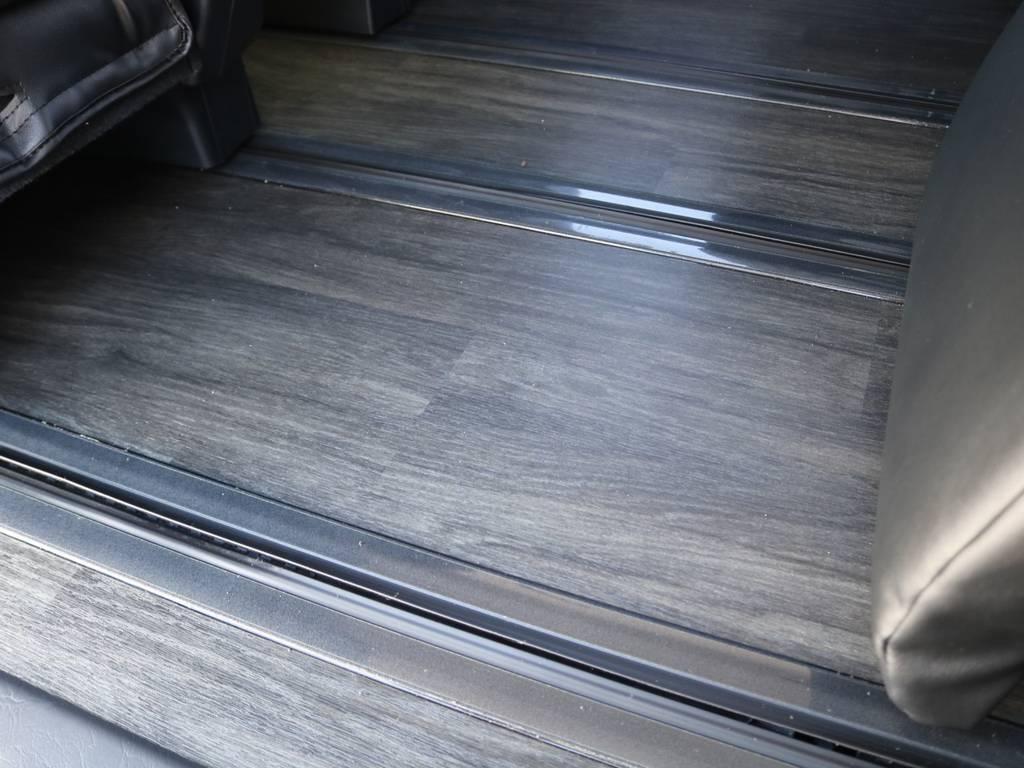 重歩行床張りフローリングフロア♪ | トヨタ ハイエース 2.7 GL ロング ファインテックツアラー 4WD 4脚キャプテンシート 床張り
