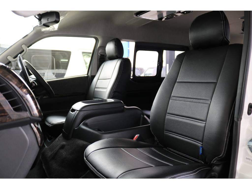 FLEXオリジナル全席黒革調シートカバー装着済です!高級感があってシックな印象ですよ!