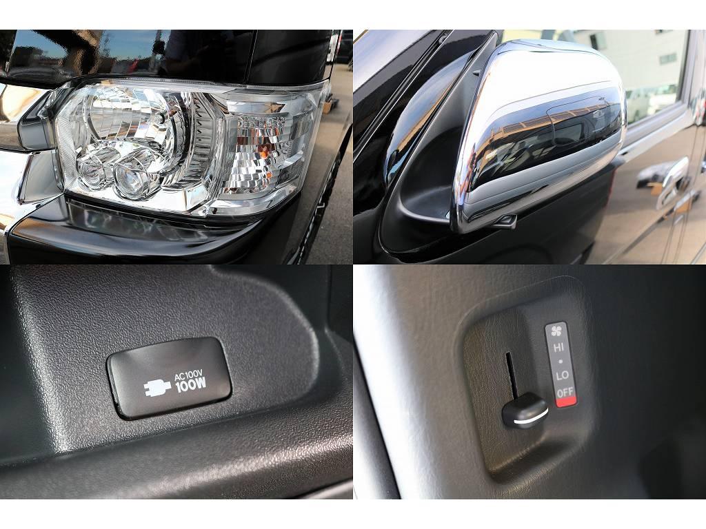 LEDヘッドライト・メッキドアミラー・100V電源・リヤヒーター&クーラーが全て取付いております♪