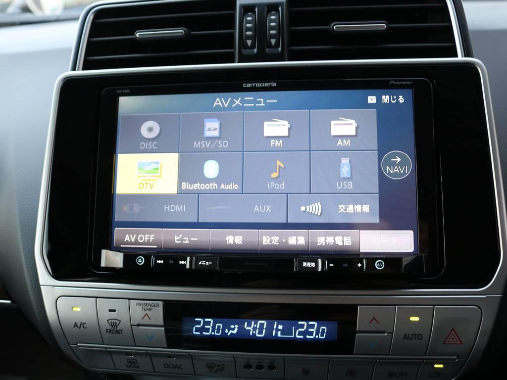 カロッツェリア製9インチナビも新品装着!大画面でTVやDVDを視聴できます! | トヨタ ランドクルーザープラド 2.8 TX Lパッケージ ディーゼルターボ 4WD 7人 新車未登録車 9インチUP