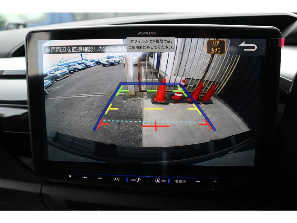 バックカメラも大画面で安全視界! | トヨタ ハイラックス 2.4 Z ディーゼルターボ 4WD Z 新車未登録車 11インチナビ
