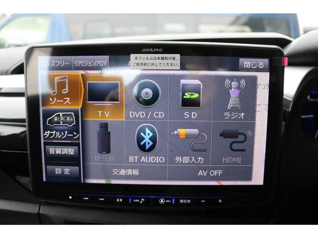 アルパイン製11インチナビも新品装着!大画面でTVやDVDを視聴できます! | トヨタ ハイラックス 2.4 Z ディーゼルターボ 4WD Z 新車未登録車 11インチナビ