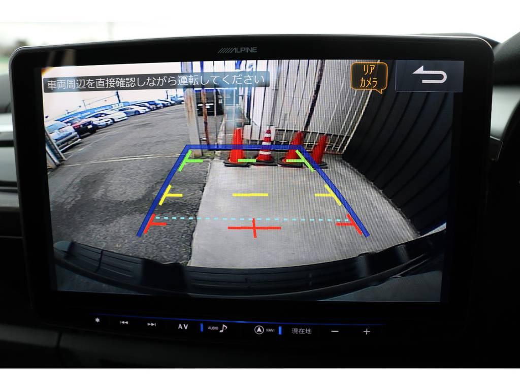 バックカメラも舵角センサーで操作性グッド! | トヨタ ハイラックス 2.4 Z ディーゼルターボ 4WD Z 新車未登録車 11インチナビ