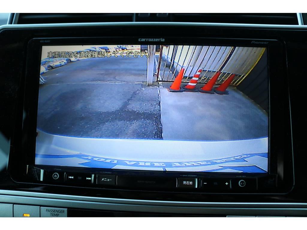 バックカメラも大画面で安全視界! | トヨタ ランドクルーザープラド 2.8 TX ディーゼルターボ 4WD 5人 新車未登録車 9インチナビ