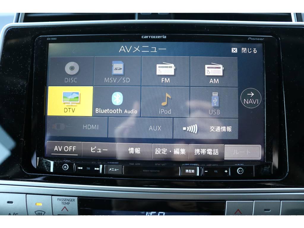 カロッツェリア製9インチナビも新品装着!大画面でTVやDVDを視聴できます! | トヨタ ランドクルーザープラド 2.8 TX ディーゼルターボ 4WD 5人 新車未登録車 9インチナビ