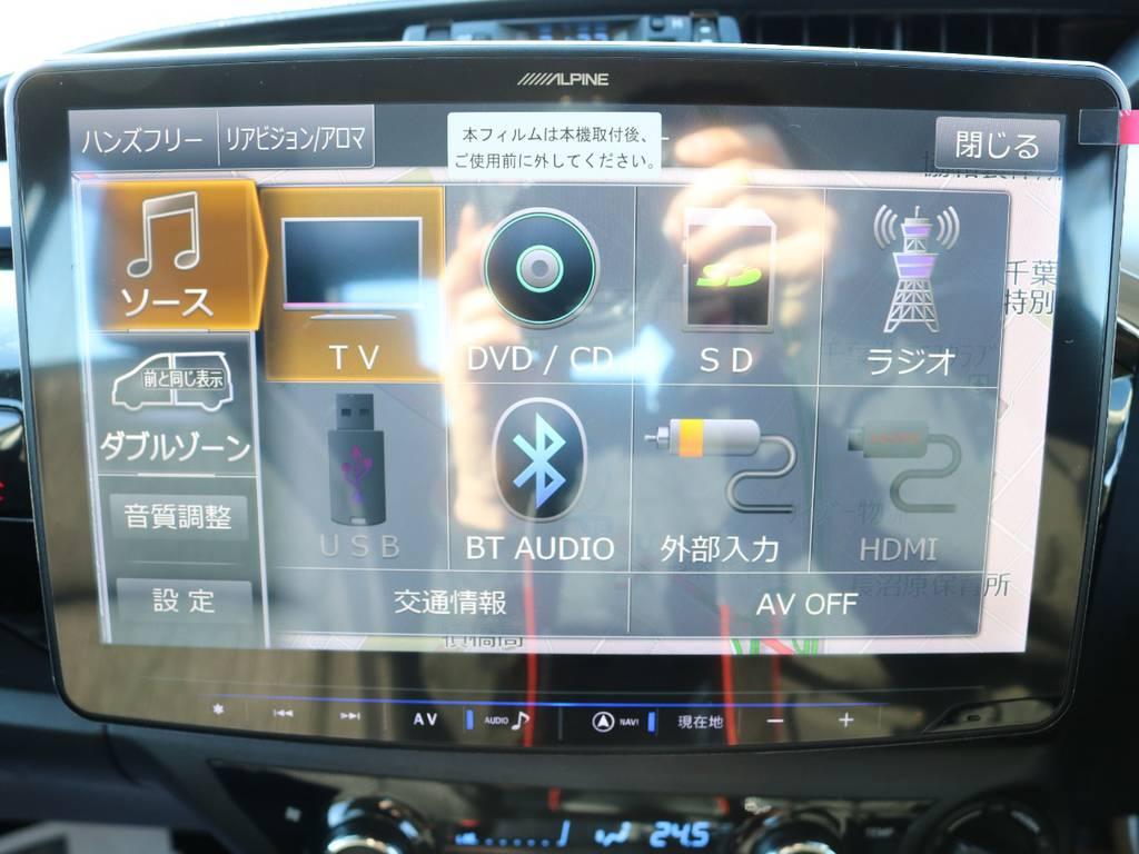 大画面でTVやDVDを視聴できます! | トヨタ ハイラックス 2.4 Z ディーゼルターボ 4WD Z 新車未登録車 11インチナビ