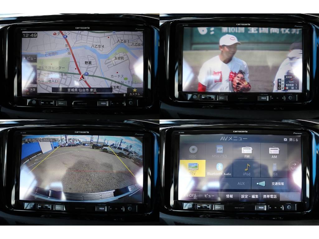 バックカメラ、フルセグ視聴、DVD視聴、Bluetooth接続と幅広く対応してます♪小さなお子様や同乗者様も楽しく移動できますね★