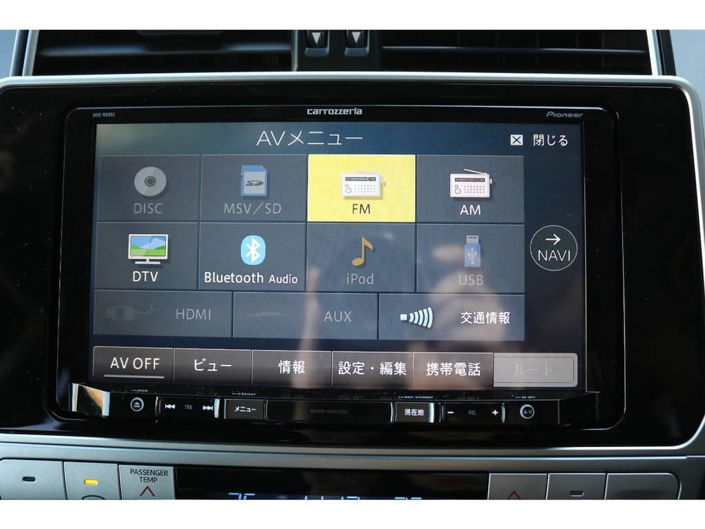 カロッツェリア製9インチナビも新品装着!大画面でTVやDVDを視聴できます! | トヨタ ランドクルーザープラド 2.8 TX ディーゼルターボ 4WD 7人 新車未登録車 9インチナビ