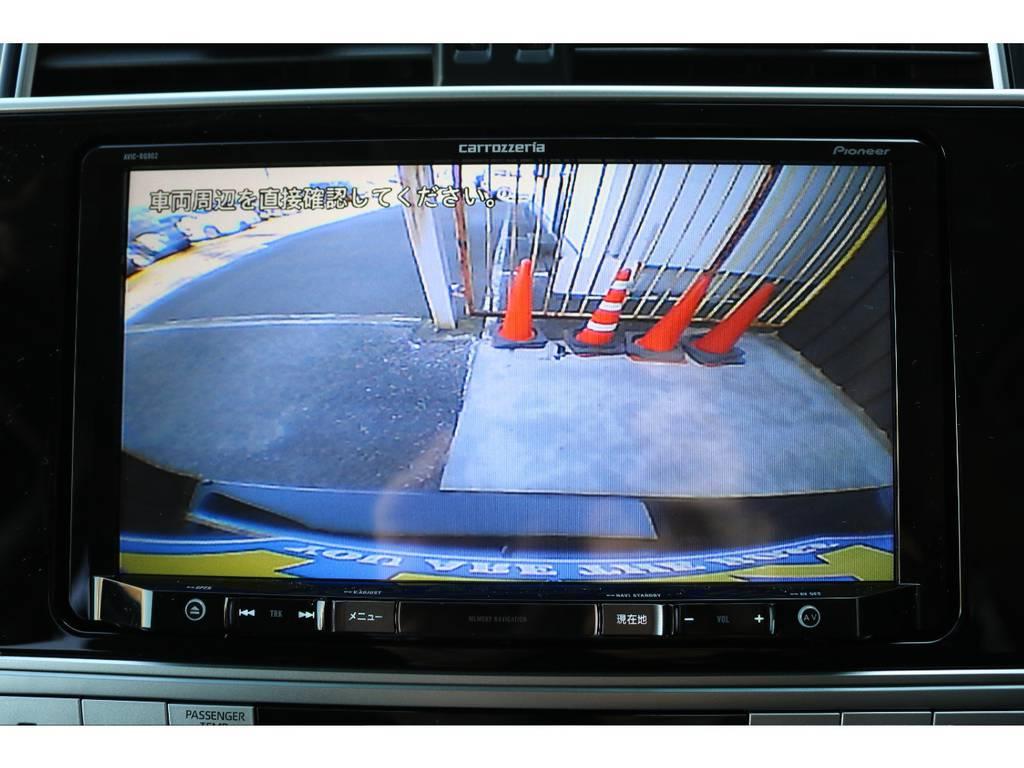 バックカメラも大画面で安全視界! | トヨタ ランドクルーザープラド 2.8 TX ディーゼルターボ 4WD 7人 新車未登録車 9インチナビ