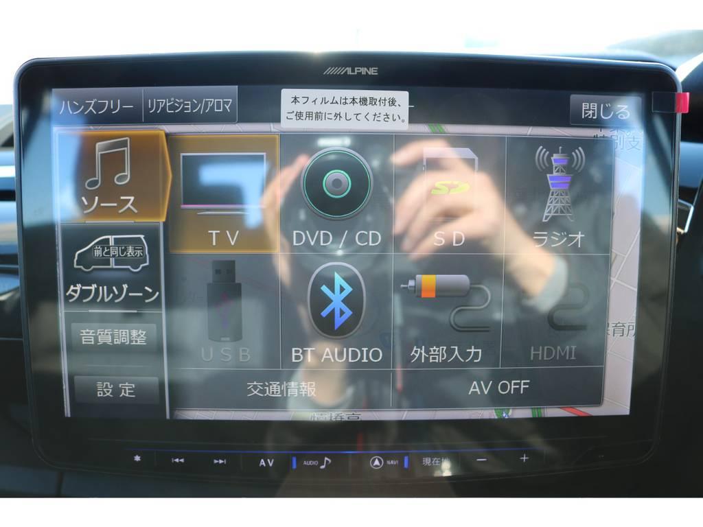 アルパイン11インチBIG-X☆   トヨタ ハイラックス 2.4 Z ブラック ラリー エディション ディーゼルターボ 4WD 新車未登録車 11インチナビ