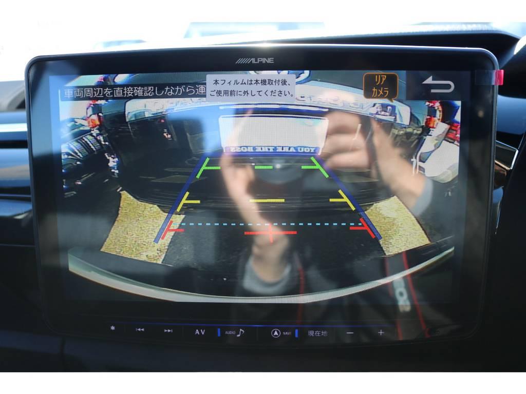 バックカメラ装着済み☆ | トヨタ ハイラックス 2.4 Z ブラック ラリー エディション ディーゼルターボ 4WD 新車未登録車 11インチナビ