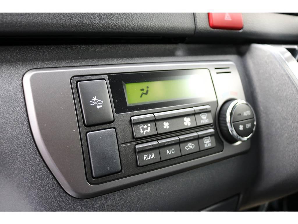 トヨタセーフティーセンス付き! | トヨタ ハイエースバン 2.8 スーパーGL 50TH アニバーサリー リミテッド ロングボディ ディーゼルターボ 4WD 50THナビPK