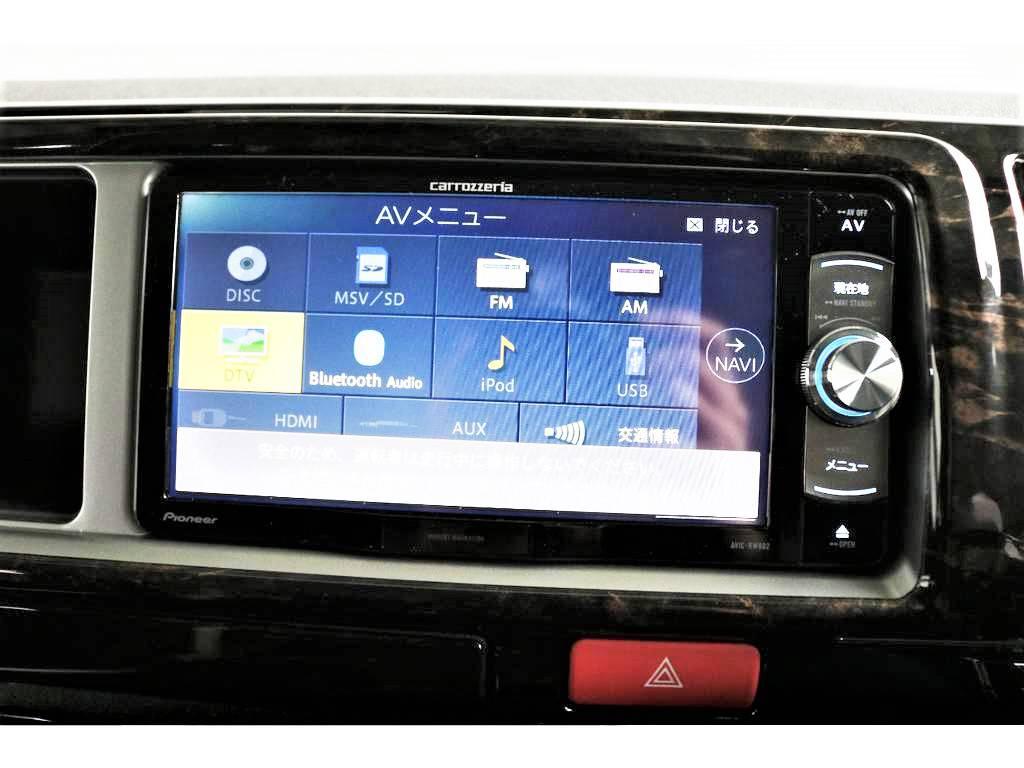 カロッツェリアSDナビ搭載!Bluetooth接続も可能です♪ | トヨタ ハイエース 2.7 GL ロング ファインテックツアラー 両側パワスラ ETC2.0