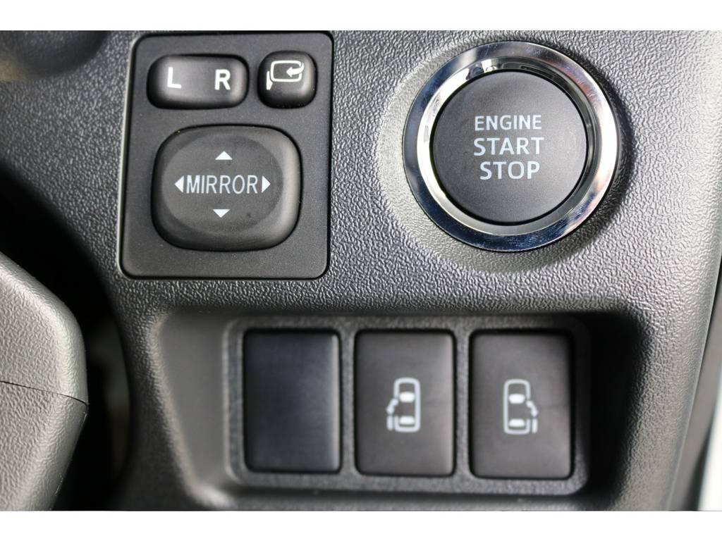 両側パワースライドドア標準装備!乗り降りのしやすいお車です♪ | トヨタ ハイエース 2.7 GL ロング ファインテックツアラー 両側パワスラ ETC2.0