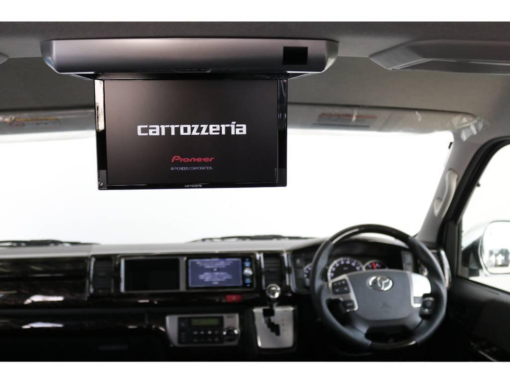 画質のいいカロッツェリア後席フリップダウンモニター搭載!!ドライブ中同乗者も快適です!