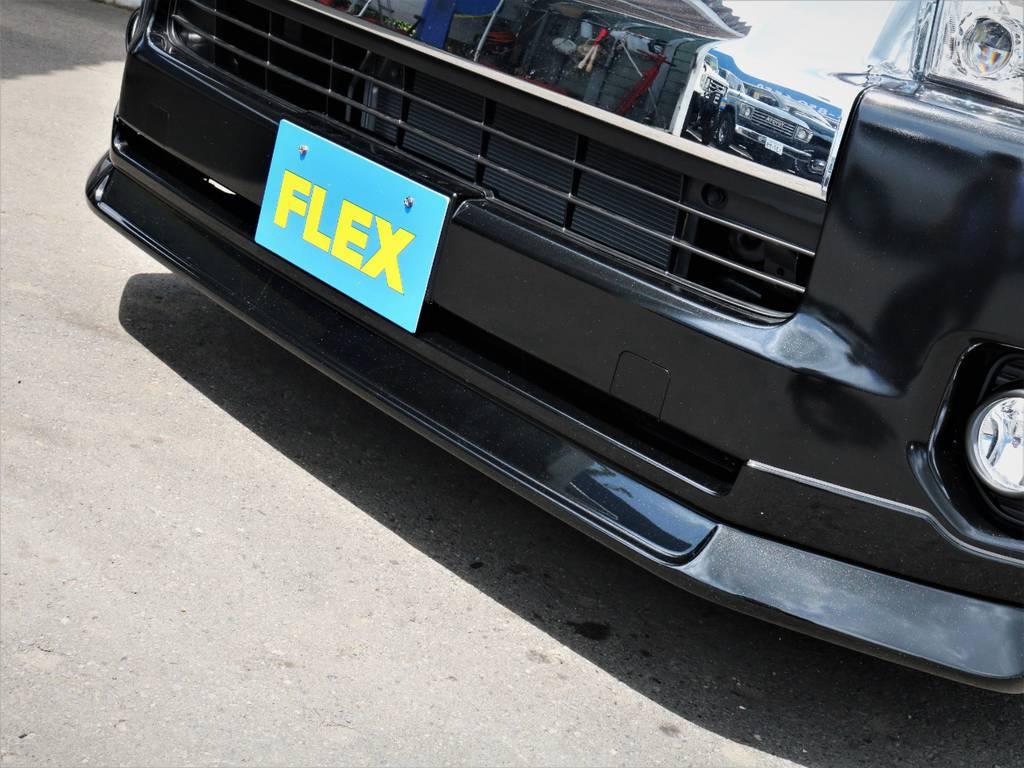 FLEXオリジナルフロントスポイラー! | トヨタ ハイエース 2.7 GL ロング ミドルルーフ 内装アレンジVER2