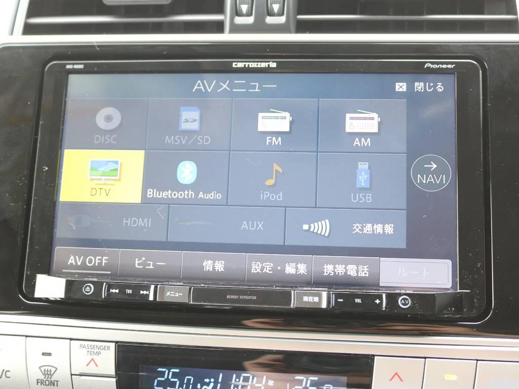 9インチカロッェリアナビ☆Bluetooth対応☆ | トヨタ ランドクルーザープラド 2.8 TX ディーゼルターボ 4WD 7人 新車未登録車 9インチナビ