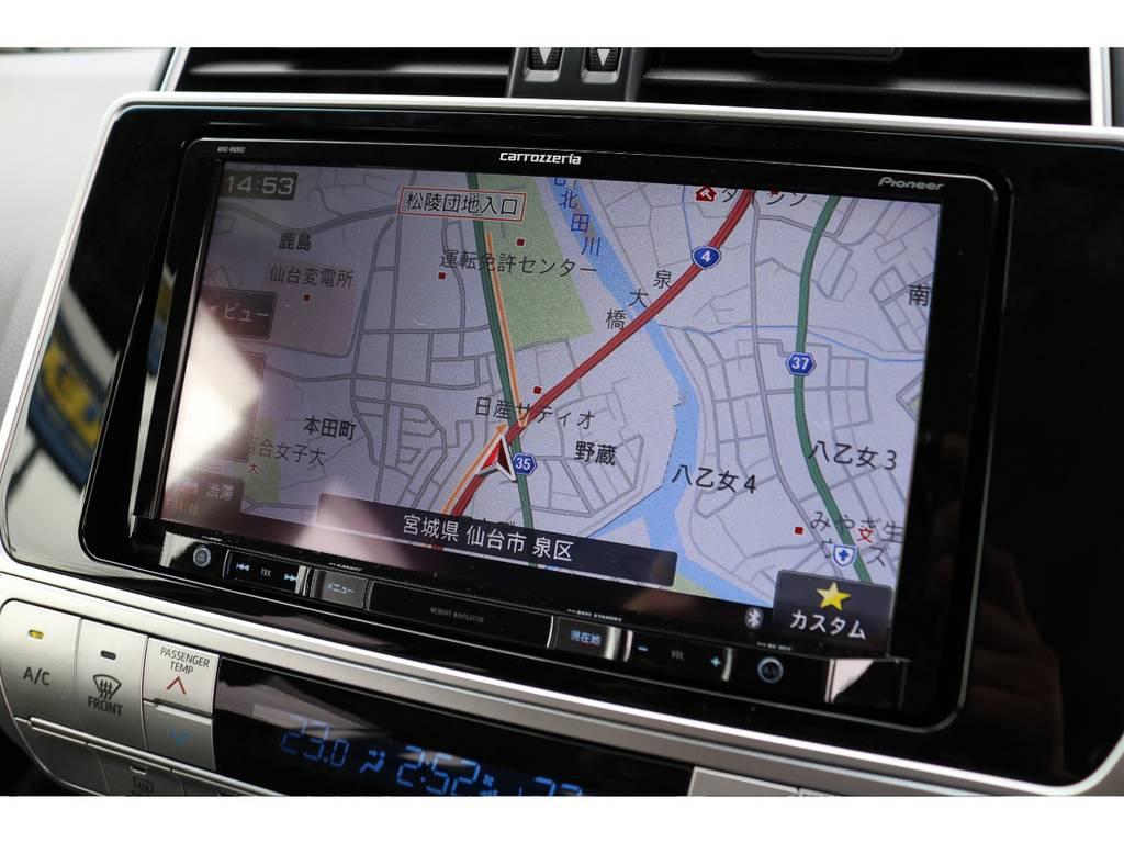 カロッツェリア9インチ大型ディスプレイ搭載の新品ナビをご用意しました★Bluetoothでスマホと接続し、お好みのミュージックも再生可能ですよ♪ | トヨタ ランドクルーザープラド 2.8 TX ディーゼルターボ 4WD 5人 17AW&KO2 9ナビBカメ