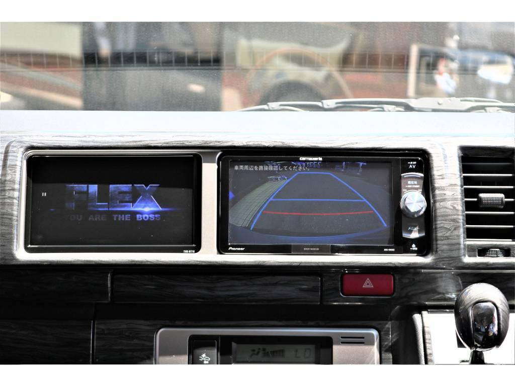 バックカメラはもちろんナビ連動です!! | トヨタ ハイエース 2.7 GL ロング ミドルルーフ アレンジAS施工
