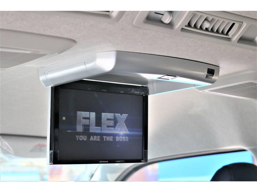 後席用のフリップダウンモニター!! | トヨタ ハイエース 2.7 GL ロング ミドルルーフ アレンジAS施工