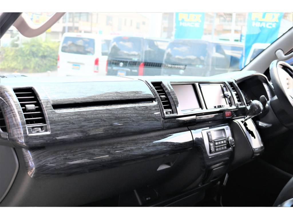 人気のインテリアパネル黒木目をインストール!! | トヨタ ハイエース 2.7 GL ロング ミドルルーフ アレンジAS施工
