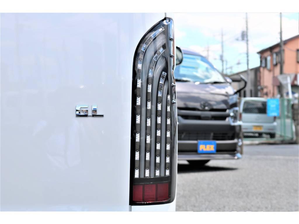 FLEX煌テールランプ!スモークをチョイス!! | トヨタ ハイエース 2.7 GL ロング ミドルルーフ アレンジAS施工
