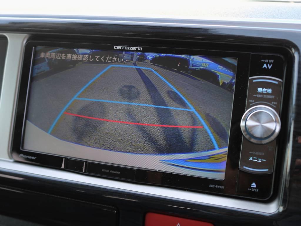 嬉しい機能が盛りだくさんのフルセグSDナビ!勿論、Bluetooth対応です♪ | トヨタ ハイエース 2.7 GL ロング ミドルルーフ アレンジAS トリプルモニター