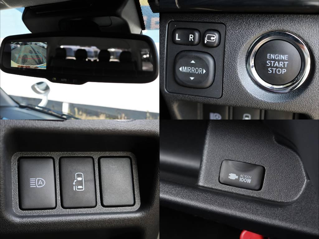 FLEXでは皆様に平等にお車をご紹介させて頂くためにお取り置きの措置を承っておりません!早いもの勝ちですよ!!! | トヨタ ハイエース 2.7 GL ロング ミドルルーフ アレンジAS トリプルモニター