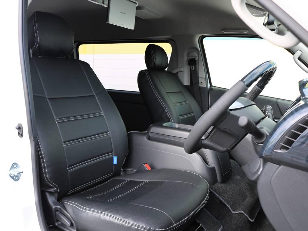 全席シートカバー装着済みです! | トヨタ ハイエース 2.7 GL ロング ミドルルーフ アレンジAS トリプルモニター