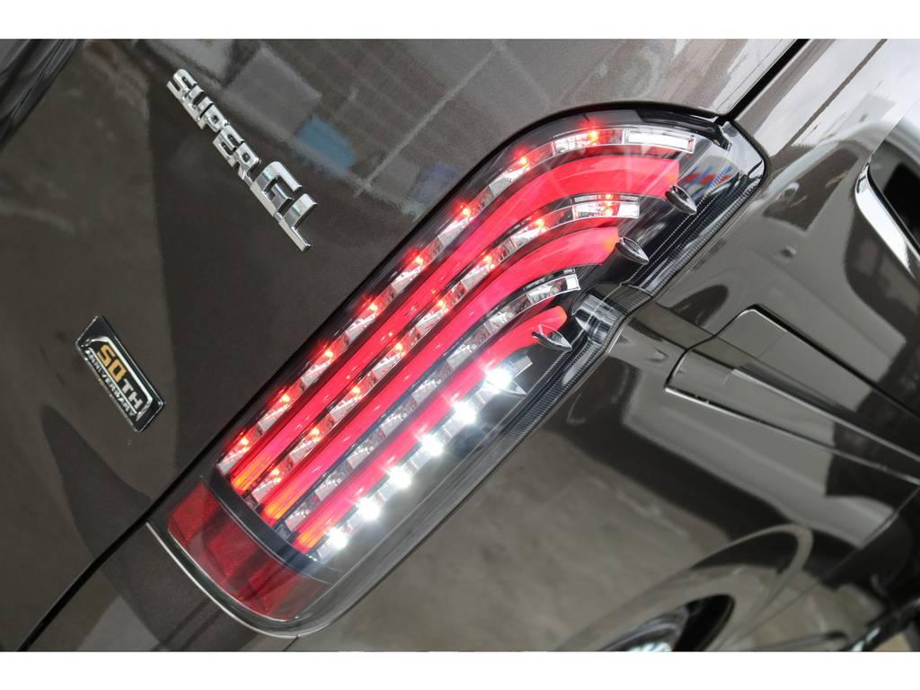 FLEXオリジナルLEDテールランプ「煌レッド」☆彡点灯時のイメージになります