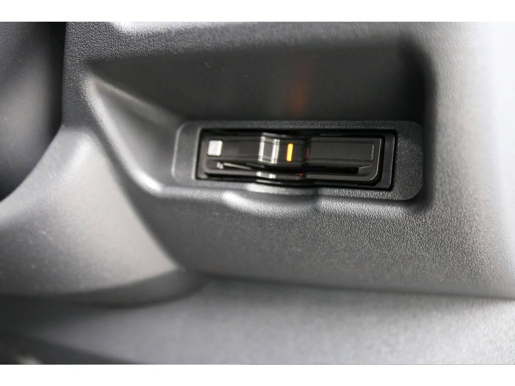 新品ビルトインETC2.0搭載!!安心の三菱製です♪