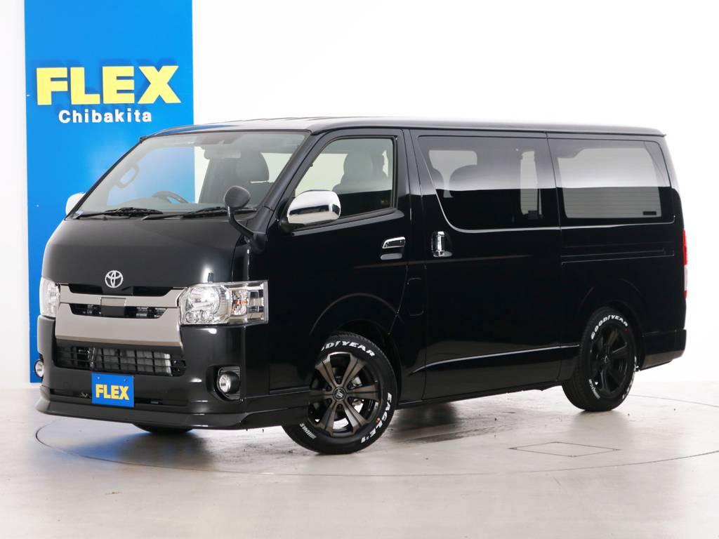 新車未登録 ハイエースバン S-GL DPⅡ FLEXオリジナル内装アレンジ【Ver8】!