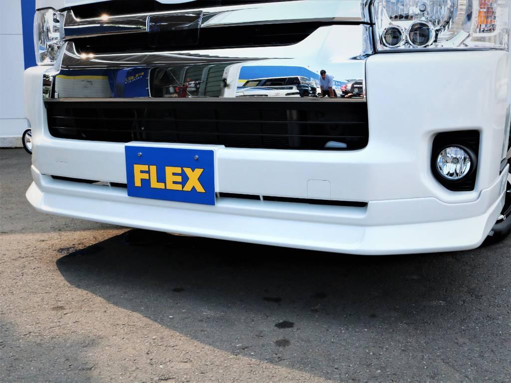 FLEXデルフィーノラインフロントスポイラー !