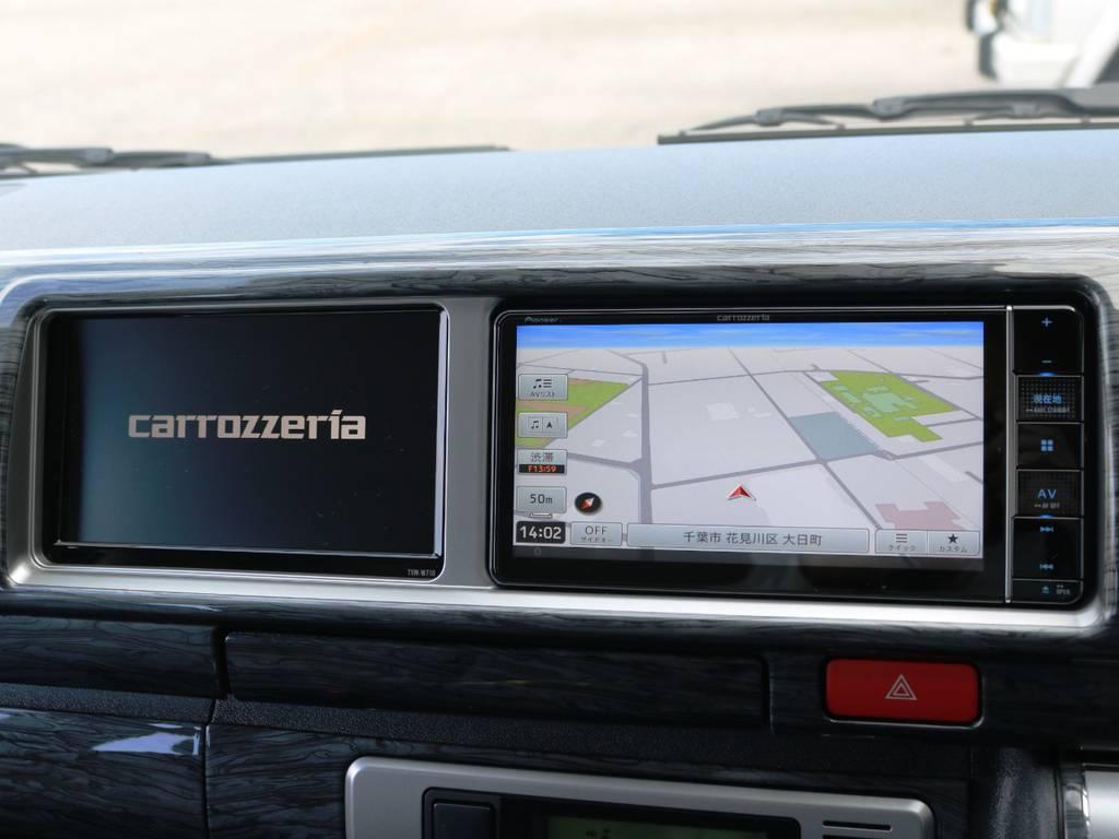 カロッツェリア メモリーナビ!DVD再生可能・フルセグTV対応♪ナビ隣にはカロッツェリア製サブモニターを完備!