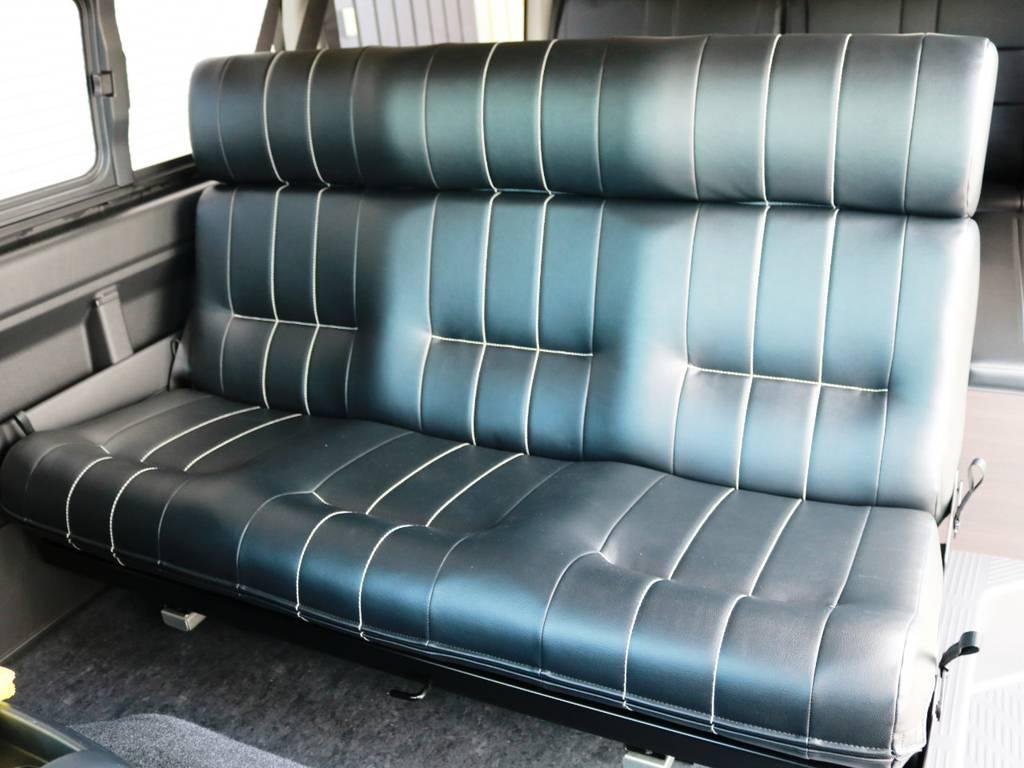 2列目は1400幅3人掛けシート♪