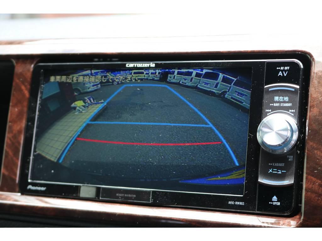 バックカメラはもちろんナビ連動です!! | トヨタ ハイエースバン 2.0 スーパーGL 50TH アニバーサリー リミテッド ロングボディ 415コブラフルエアロ