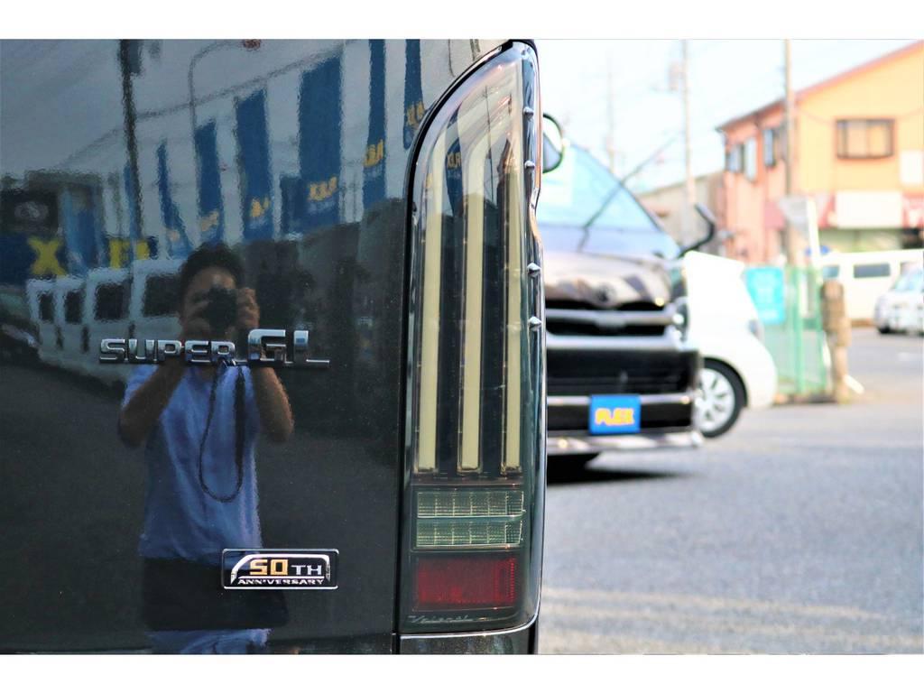 ヴァレンティREVOテールをインストール!! | トヨタ ハイエースバン 2.0 スーパーGL 50TH アニバーサリー リミテッド ロングボディ 415コブラフルエアロ