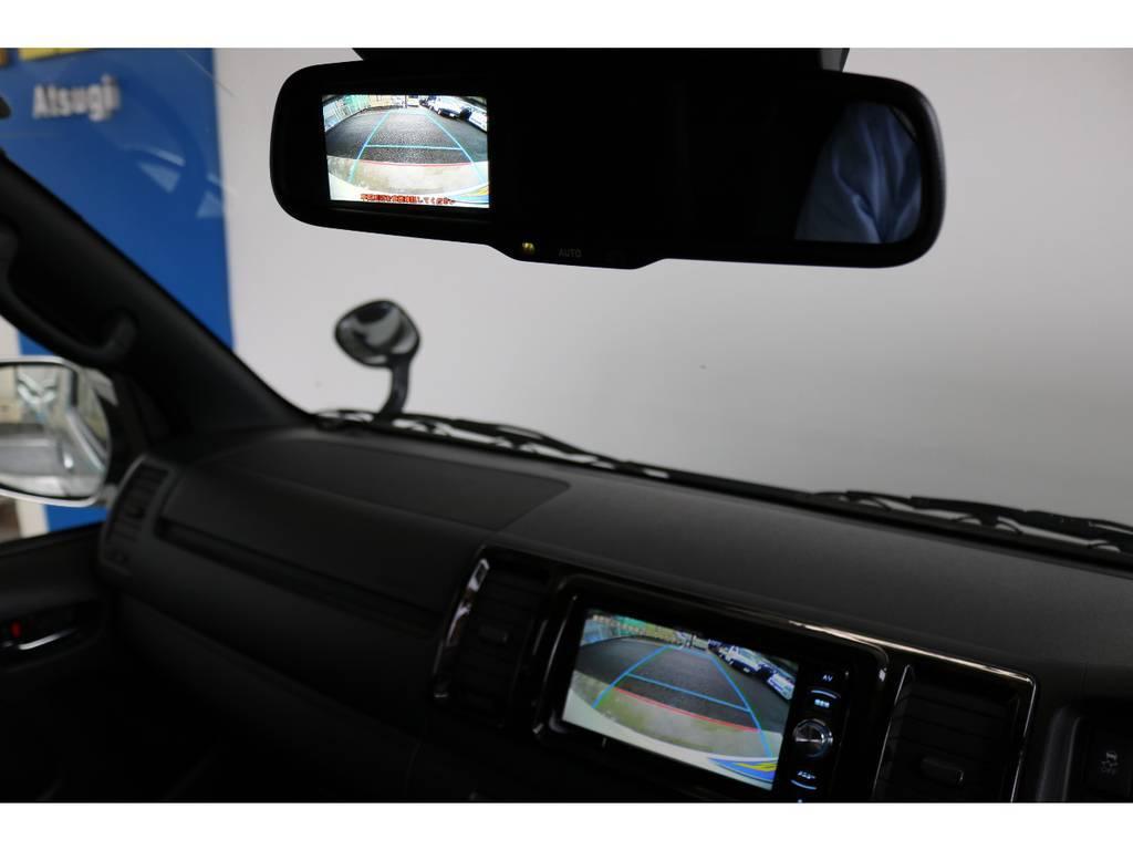 メーカーオプションのバックカメラ付き自動防眩ミラー搭載!!車体の大きいハイエースの駐車もご安心ください!