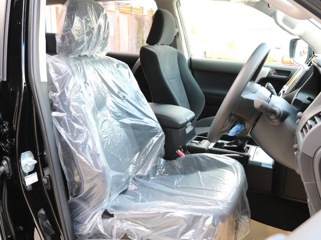 新車なのでまだ保護シートしてあります☆