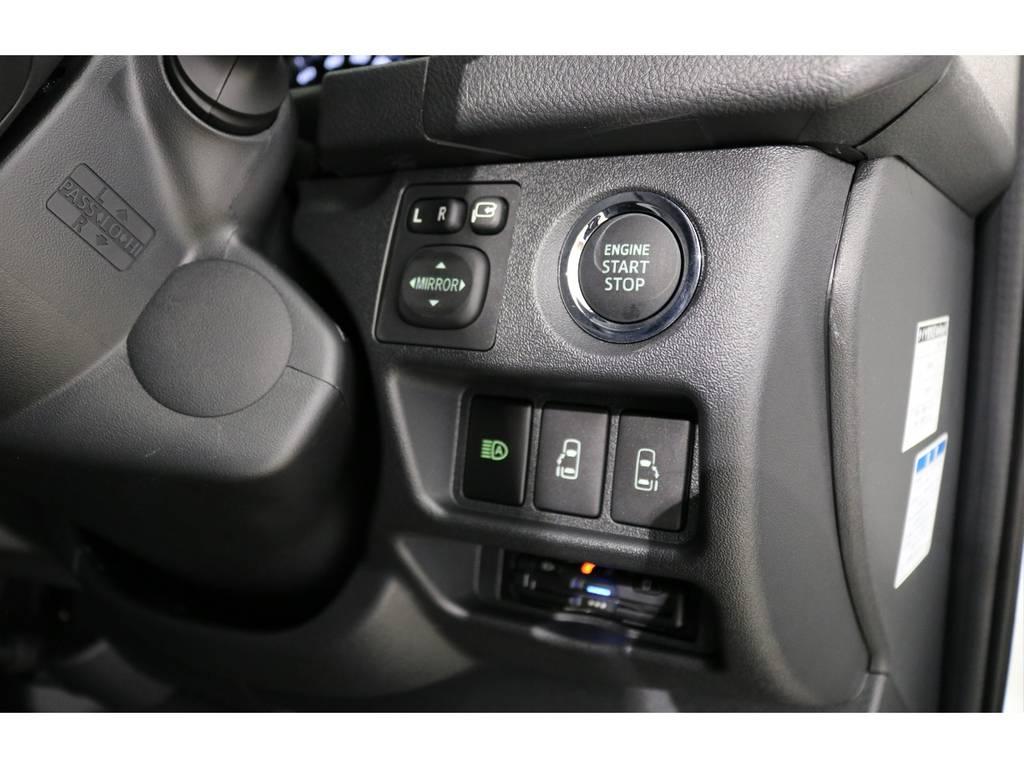 特別仕様車標準装備のスマートキー&プッシュスタート!メーカーオプションの両側パワースライドドアも搭載!