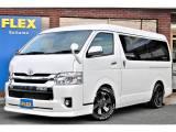 【フレックスVer2内装アレンジ】新車ハイエースワゴンGL2WDトリプルモニター【全国販売OK】
