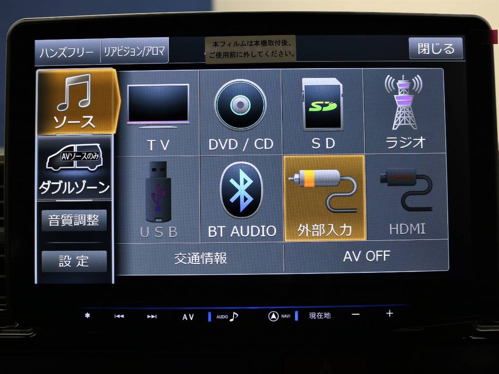 フルセグTV!BluetoothMusic!