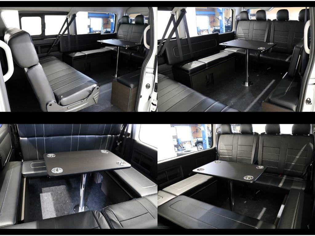 センターマットを外して対面で座ることが可能なリビングモードに!