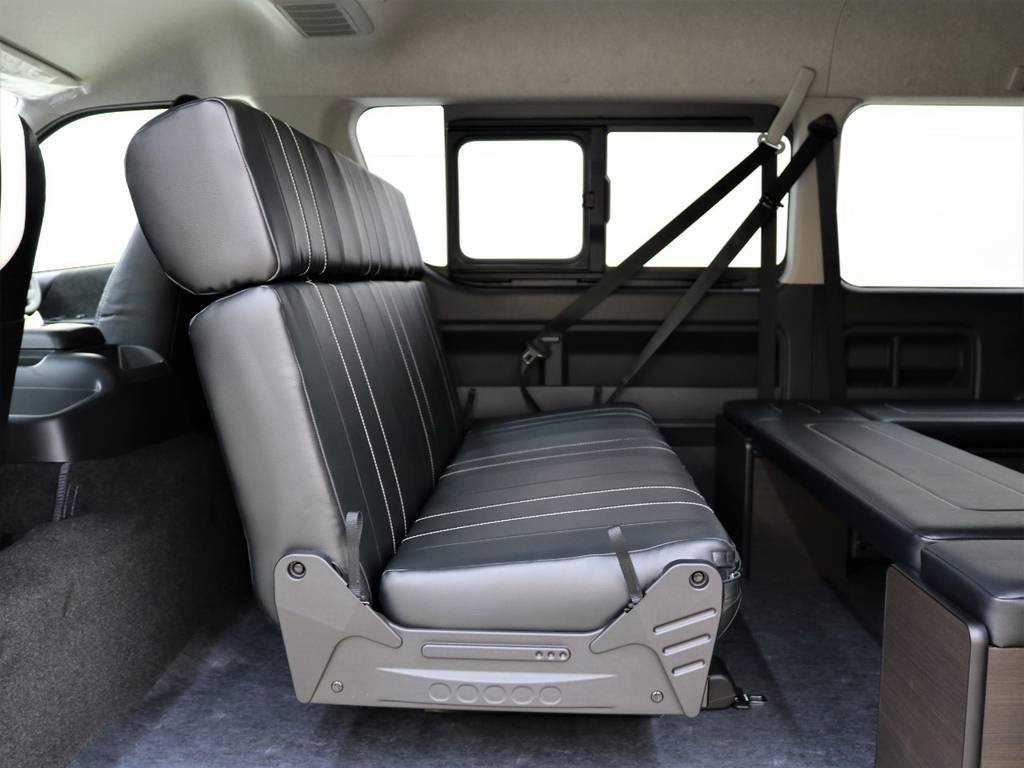 後ろ向き座席仕様にもできます!