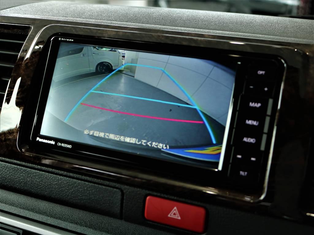 バックモニター連動加工済! | トヨタ ハイエースバン 2.0 スーパーGL 50TH アニバーサリー リミテッド ロングボディ