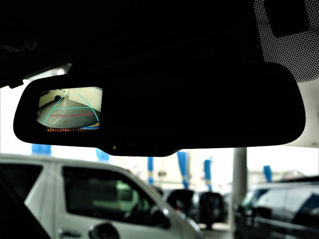 バックカメラ内臓自動防眩インナーミラー! | トヨタ ハイエースバン 2.0 スーパーGL 50TH アニバーサリー リミテッド ロングボディ